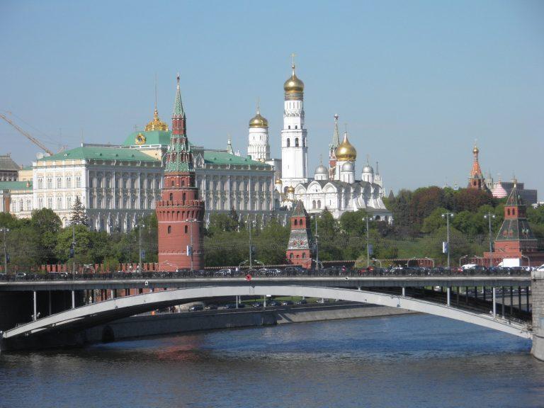 Práth Károly uroszországi utazás Moszkva